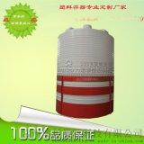 常州20吨耐酸碱化工桶塑料水塔立式储罐 直销全国