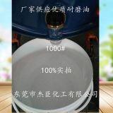 东莞销售jc-301高粘度优质耐磨油甲基硅油EVA鞋材耐磨油