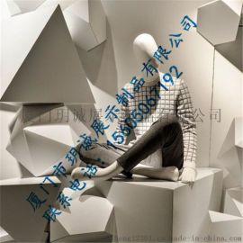 异型块橱窗展示道具  商场美陈道具 创意展示道具定制