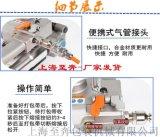 PP带热熔捆扎自动打包机 青岛气动打包机代理商