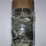 金属钪 稀土金属 Sc纯度99.999% scandium metal 优质现货