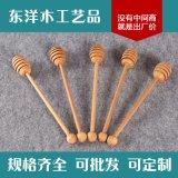 批发蜂蜜棒 木制果酱搅蜜勺 厨房小工具 天然环保取密棒 出口品质