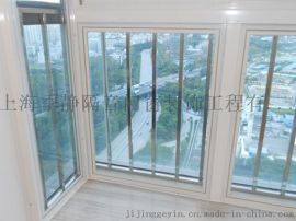 真空隔音窗,隔音窗價格,隔音窗效果,隔音窗廠家