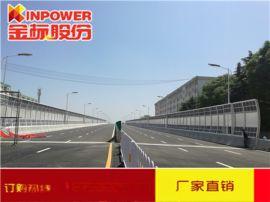 广安高速公路声屏障报价 微孔吸音墙 声屏障生产厂家
