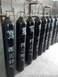 鄭州源正高純氮高純氬高純氦