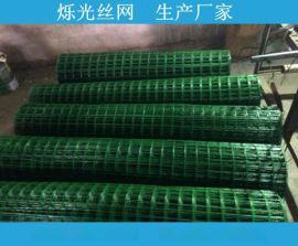 南京加硬铁丝网围栏 养殖网养鸡网钢丝网防护网