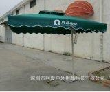 侧立伞厂家 /深圳服务好侧立伞商家/可印广告可送货