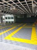 沈阳塑料防潮垫排水防滑网格拼接地板格栅