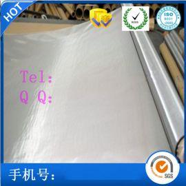 316不锈钢轧花网厂家 304过滤、筛选席型网