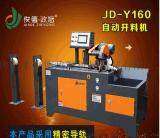 全球厂家供应自动开料机铝材开料机精密加工开料机多功能开料机