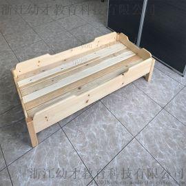 浙江幼才教育厂家直销实木床