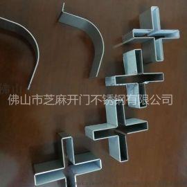 不锈钢包边装饰线条背景墙 嵌入式金属线条 收边封边条 开槽90度