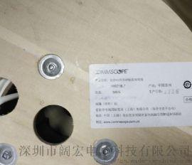 深圳安普6A超六類網線供應商
