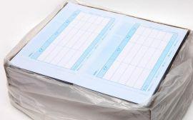 西玛SKPJ101黄A4用友凭证打印纸西安配送中心