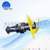 氧化沟低速潜水推流器