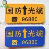 定制橡胶标识牌 光缆橡胶警示牌 橡胶标牌