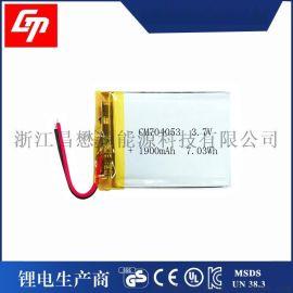 聚合物鋰電池 724053 1900mAh 3.7V  移動電源,後備電源,便攜移