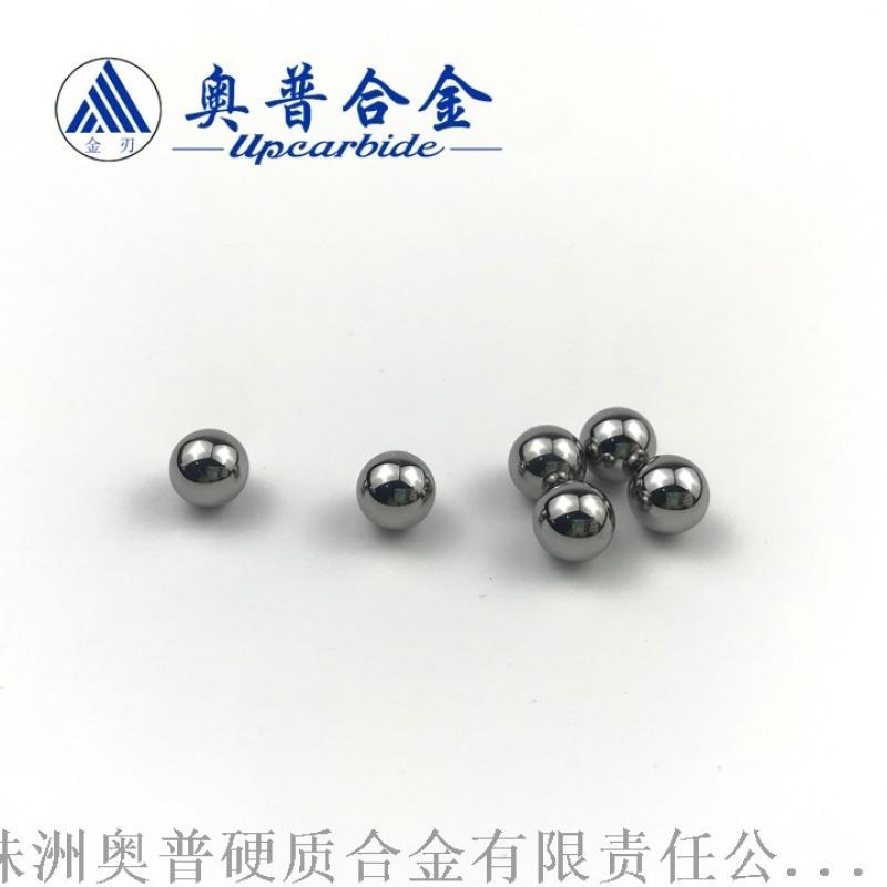 硬�|合金球 YN6�u   �L珠 耐腐�g�u