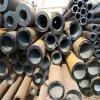 山东产35CrMo无缝管,厚壁35CrMo无缝钢管
