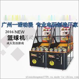 熱銷新款投幣籃球遊戲機供應~大人籃球機