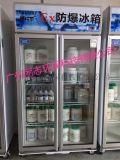 河北地区爱科华冷藏防爆冰箱 实验室防爆冰箱