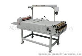 精装书壳机SK950L菜单相册电动切角包边自动补水