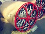 造纸机专用各种规格圆网笼