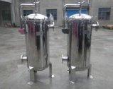 袋式过滤器|多袋式袋式过滤器|袋式过滤器厂家