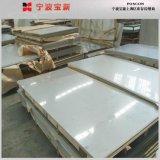 精密钢带316L冷轧2B表面不锈钢板