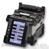 日本FUJIKURA藤倉FSM-80S 光纖熔接機