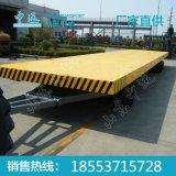 16米重型平板拖车 16米重型平板拖车厂家