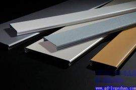 铝条扣板 铝条扣厂家供应 海口铝条扣