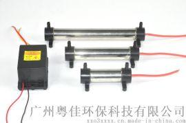 2000型(500型1000型)臭氧发生器配件. 空气消毒. 活氧机臭氧配件