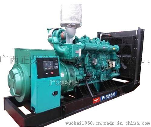 广西玉柴900GF柴油发电机组厂家供货