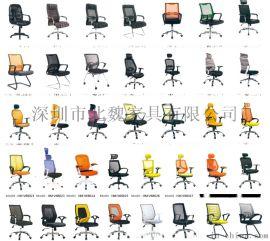 會議椅會客椅、會客椅、會議椅、網布會議椅、辦公椅職員椅、辦公職員椅
