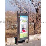 智能电子滚动太阳能灯箱制作、照明广告传媒灯箱