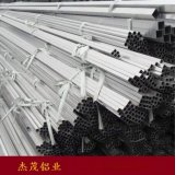 幕墙铝型材生产厂家 杰茂铝业