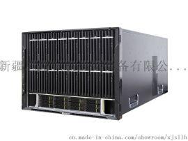 新疆服務器新疆華爲服務器華爲RH8100V3機架服務器