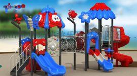 兒童樂園大型組合滑梯 啓樂迪兒童滑梯廠家哪家好質量怎麼樣