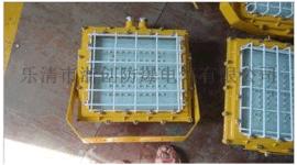 BFC8110/HN防爆泛光燈 BFC8110/HN 強光防爆泛光燈