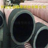 厂家热销 输水橡胶管 大口径胶管 质量保证