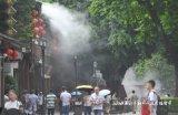 喷雾系统 人造雾 节能 南京 节能 喷雾量超大节能