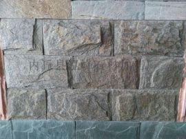 绿色蘑菇石绿色外墙砖绿石英蘑菇石外墙砖