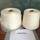 环锭纺竹纤维/针织竹纤维21支32支40支