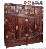 永平红木供应黑酸枝家具檀雕顶箱柜