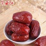 超5星大枣一级免洗新疆红枣500g和田大枣年货红枣干果厂家批发