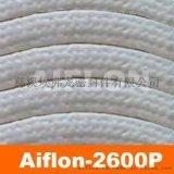浸四氟玻纤盘根Aiflon 2600P