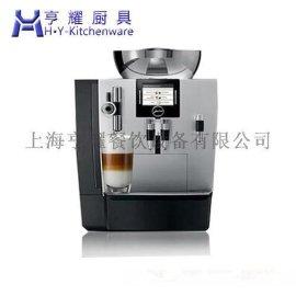 JURA牌咖啡機多少錢一臺 瑞士優瑞全自動咖啡機 進口牌全自動咖啡機供應 JURA全自動咖啡機