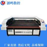 布料激光切割机 自动送料激光切割机 CCD摄像定位寻边激光切割机 自动扫描激光切割机 数码印花激光切割机