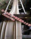 PVC外贴式止水带厂家 聚乙烯塑料止水带定做
